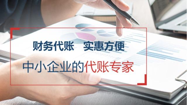 赢在深圳财税公司携手奥灵柯抢占短视频营销市场