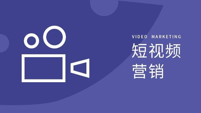 抖音短视频标签如何快速找到用户群体