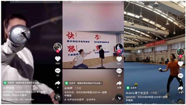 抖音挑战赛冠军天团硬核秀实力全民打call助威中国健儿