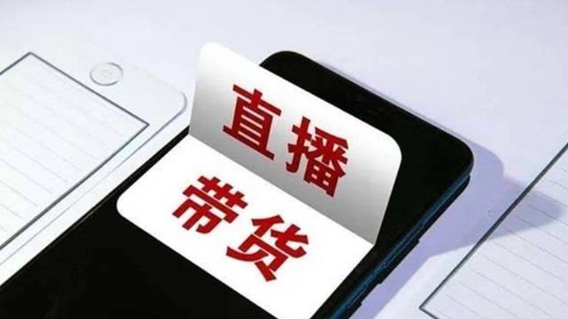深圳抖音直播代运营如何助力品牌主带货?