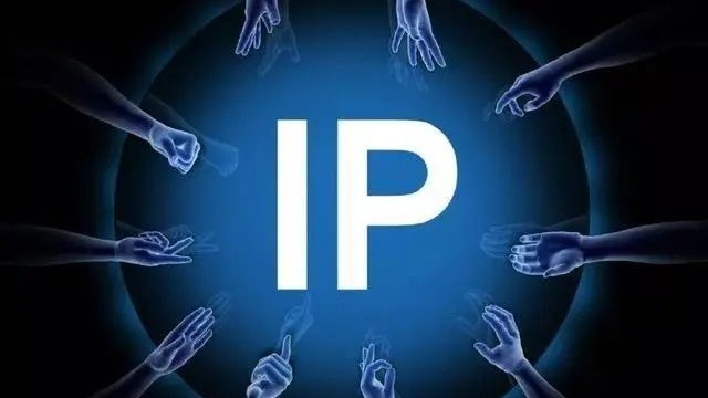 抖音短视频上IP变现的各种方式